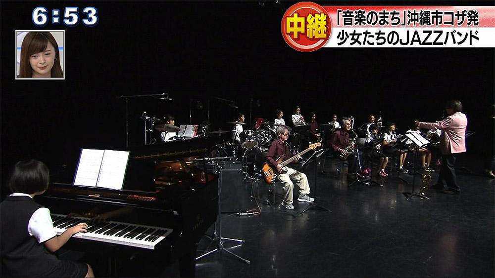 中継 少女たちのJAZZバンド