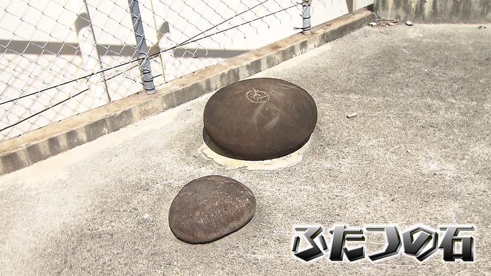 まも散歩「○○のために作られた石畳」