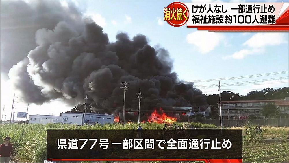 糸満市 リサイクルセンターで火災