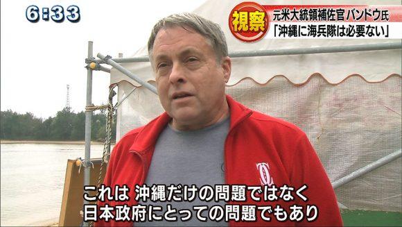 「沖縄に海兵隊必要ない」元大統領補佐官が県内視察