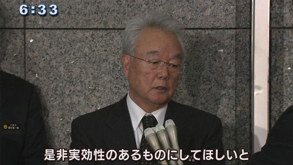ヘリ不時着 富川副知事が上京し政府に抗議