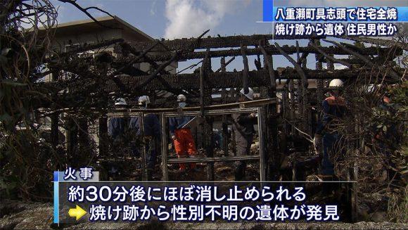 住宅が全焼する火事で焼け跡から遺体 住民男性か?