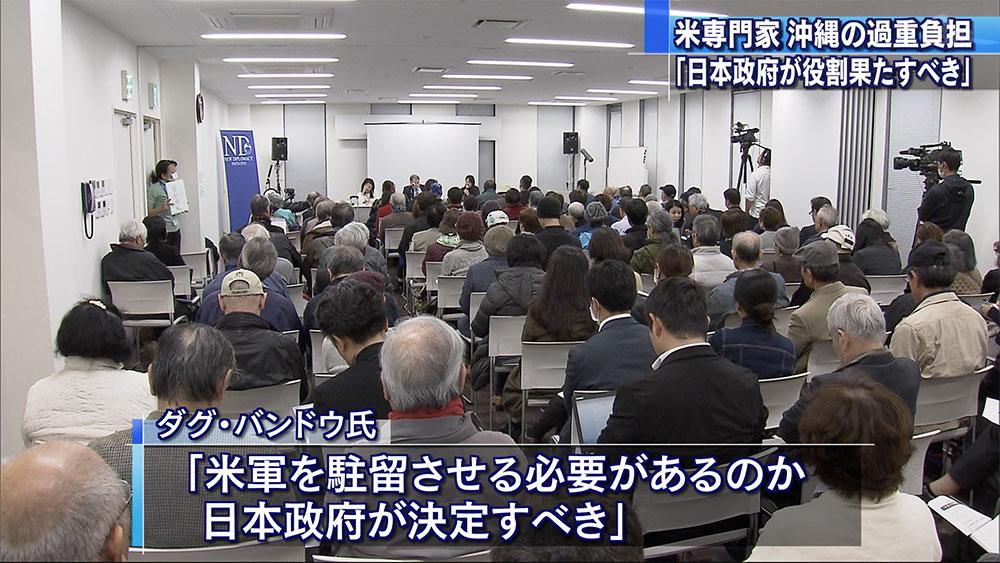 沖縄を視察のダグ・バンドウ氏が講演会