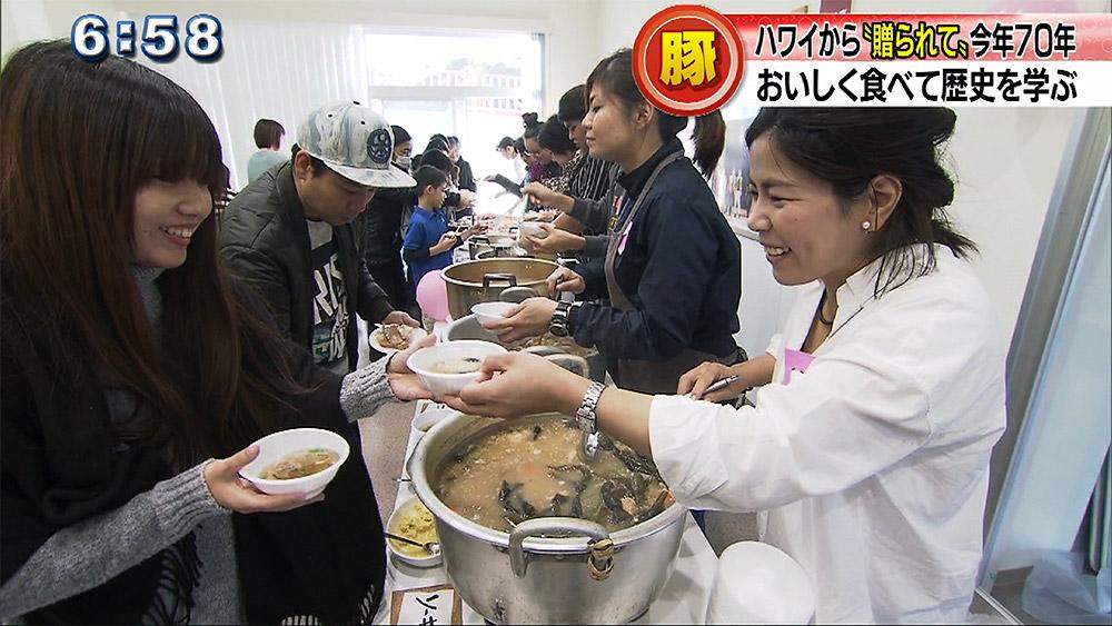 豚料理を味わいながら古里の歴史を学ぶ