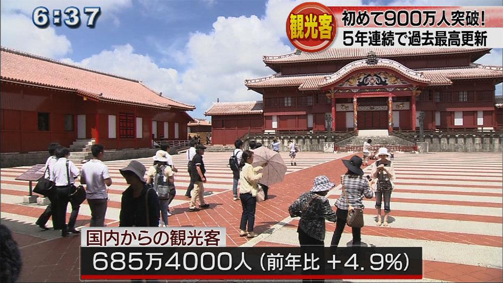 17年観光客は939万人 外国人は254万人