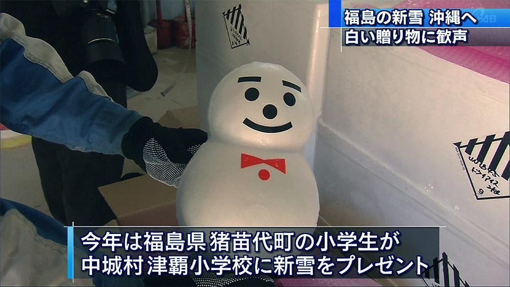雪だるま親善大使