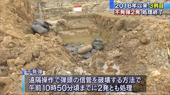 宜野湾西普天間住宅地区で不発弾処理
