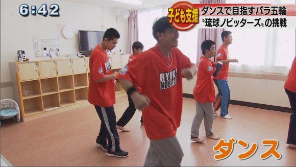 子ども支援 ダンスで目指すパラ五輪