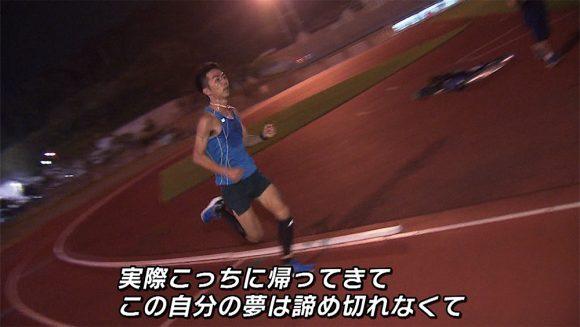 2020の主役たち #7 濱崎達規 市民ランナー 東京五輪に挑む