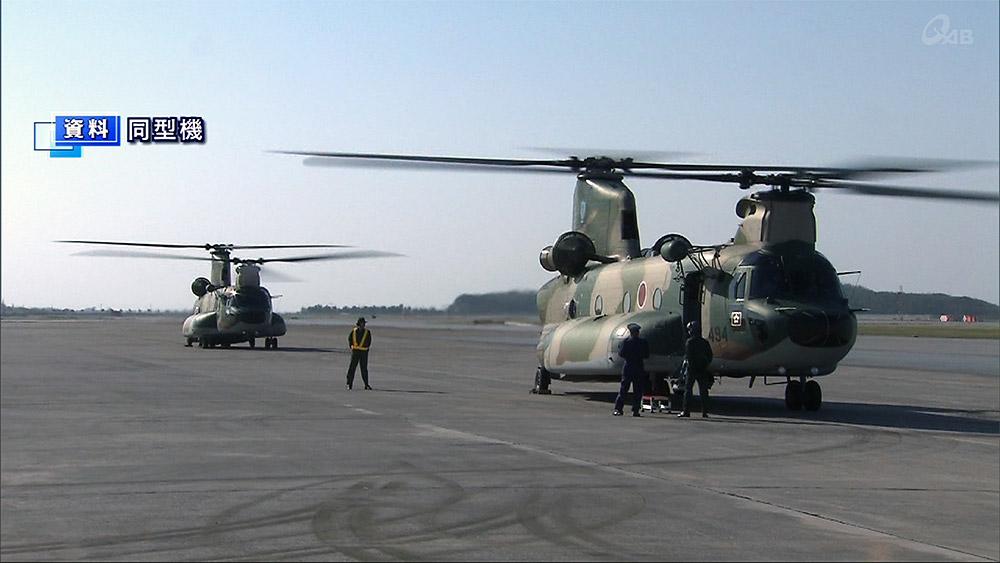 空自CH47Jヘリから貨物ドアが落下