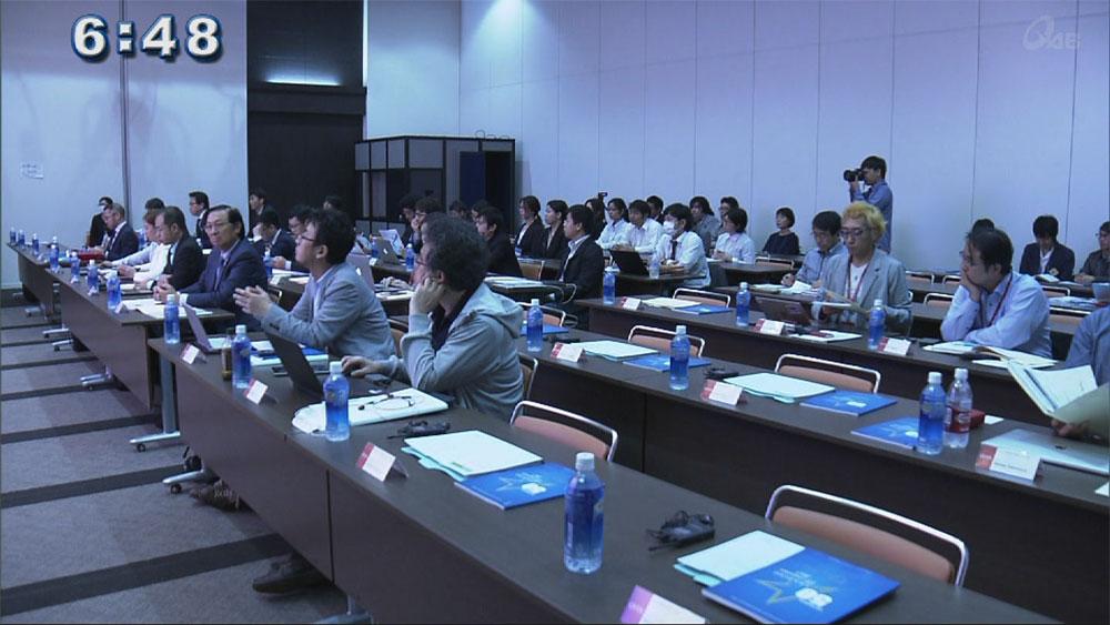ITでアジアと連携 初の国際フォーラム
