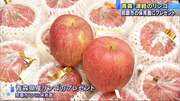 津軽リンゴ園児たちへ贈呈