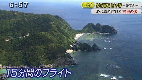 Qプラスリポート 渡名喜島 15の春〜旅立ち〜
