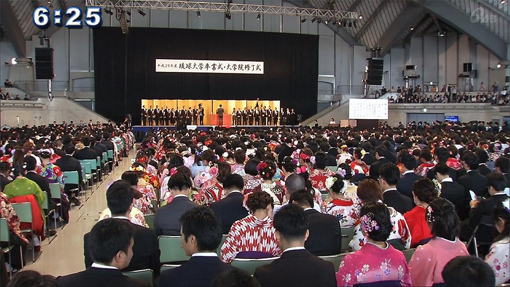 1700人が新たな門出 琉球大学卒業式