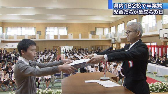 県内公立小学校で卒業式