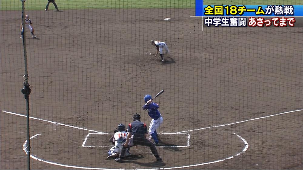 ポニー野球の全国選抜大会