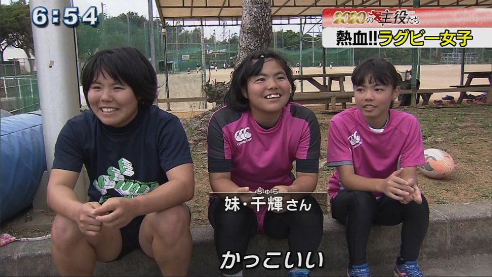 2020の主役たち 女子ラグビー 伊礼門千紫選手