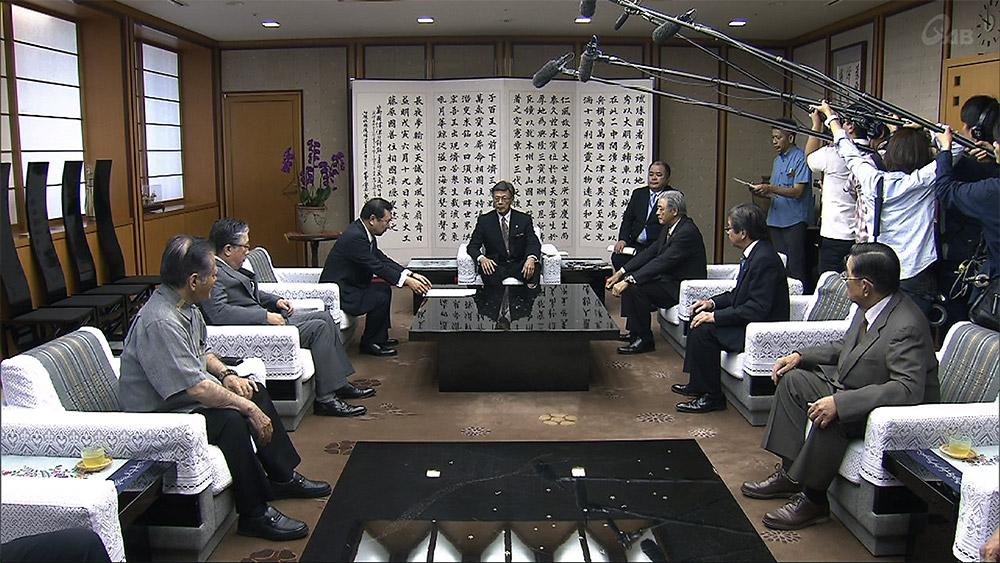 経済団体会議 鉄軌道計画の着実な実現を要請