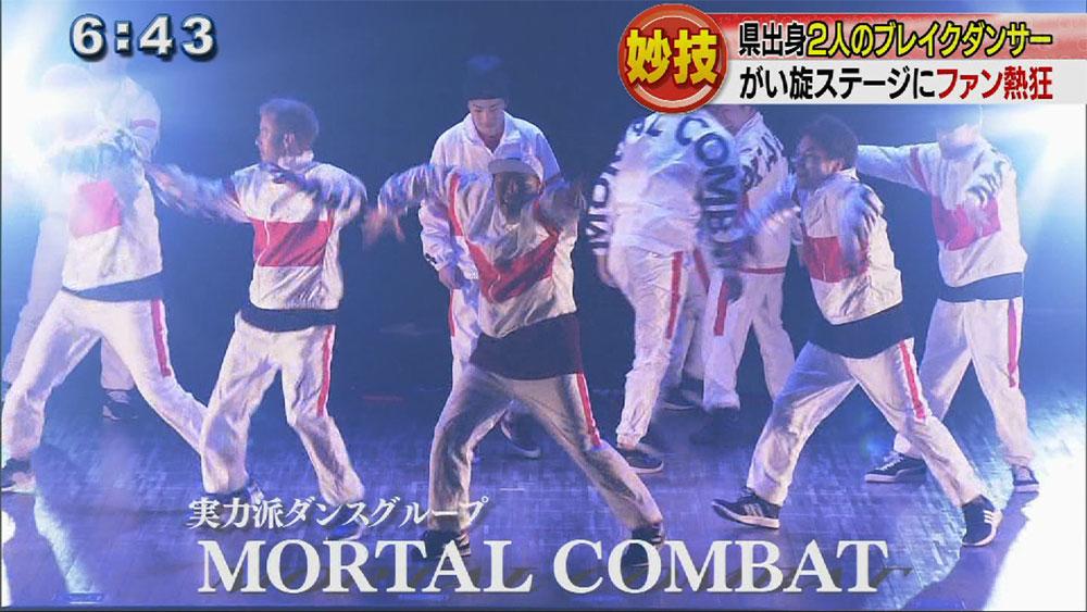 県出身ブレイクダンサー がい旋ステージにファン熱狂