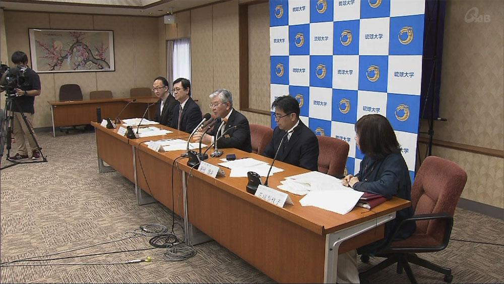 学生100人を海外派遣 琉大に3億円の寄付金
