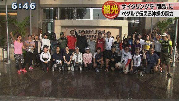 沖縄の魅力伝える 観光スタッフが体感
