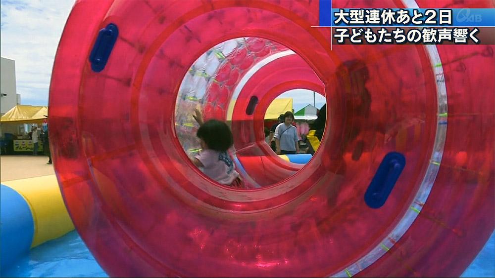 たくさんの遊具に歓声 宮古島子どもフェスティバル
