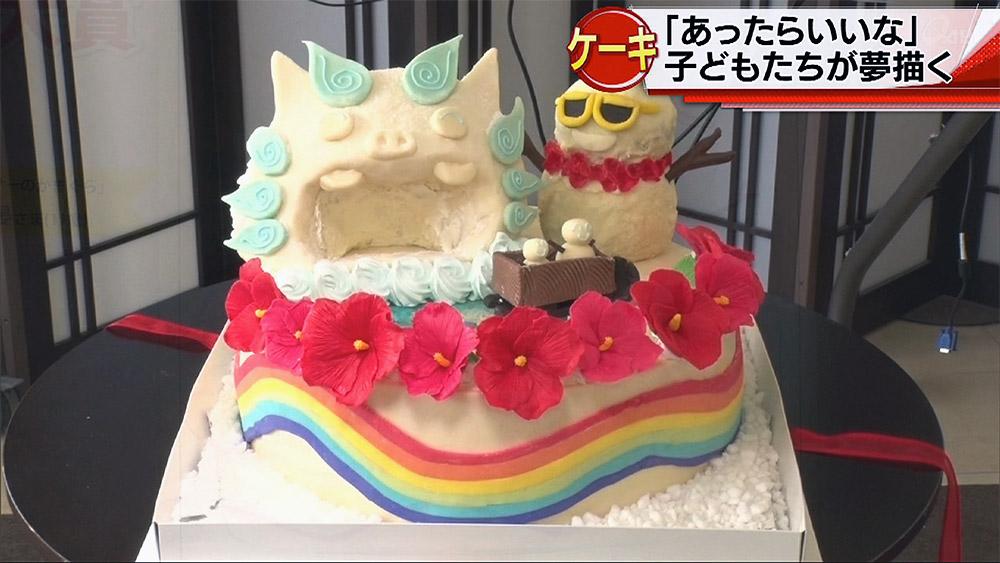 「こんなケーキがあったらいいな」夢ケーキ大賞