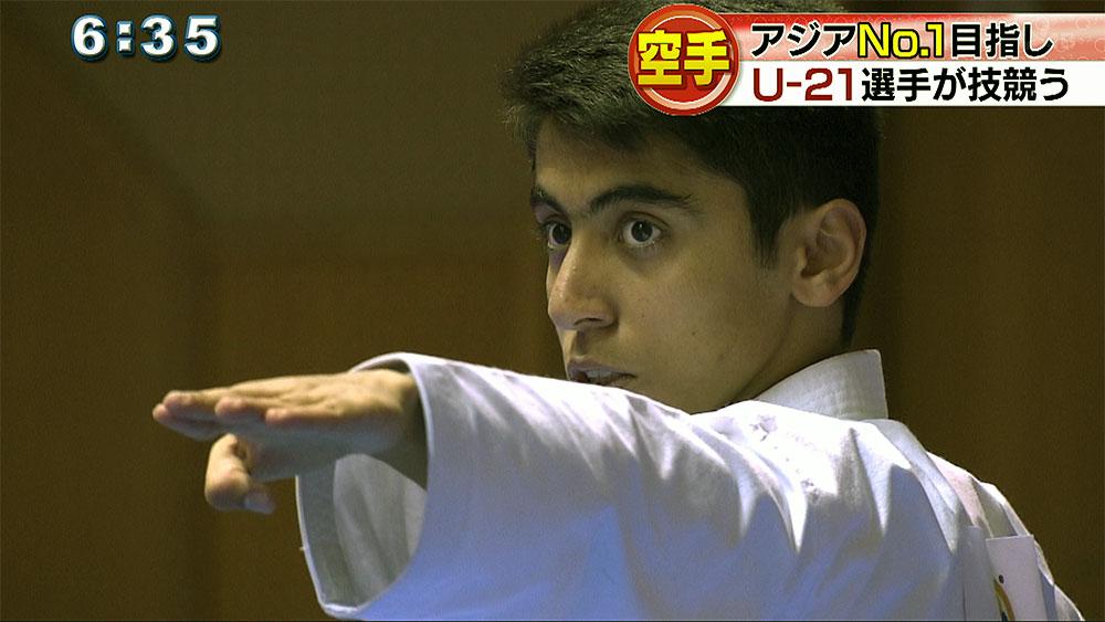 アジアU−21空手道選手権