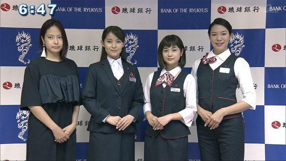 琉球銀行 制服リニューアル