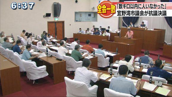 宜野湾市議会 米海兵隊トップ発言に抗議決議