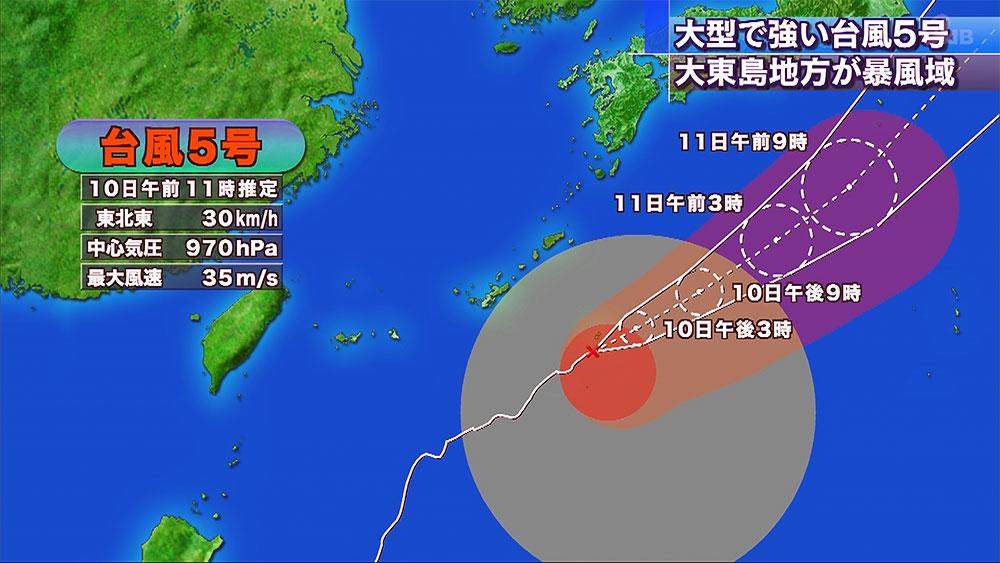 中継・台風5号大東島に最接近
