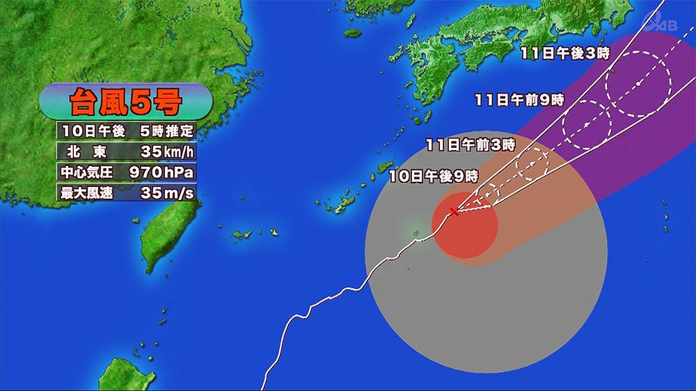 台風5号大東島地方暴風警報解除