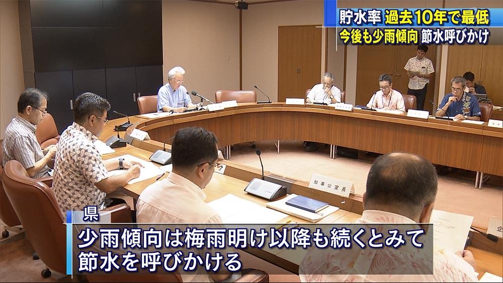 県9年ぶり渇水対策本部会議