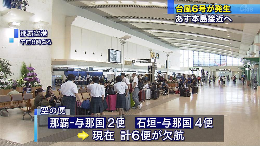 台風6号が発生 あす昼に本島に最接近