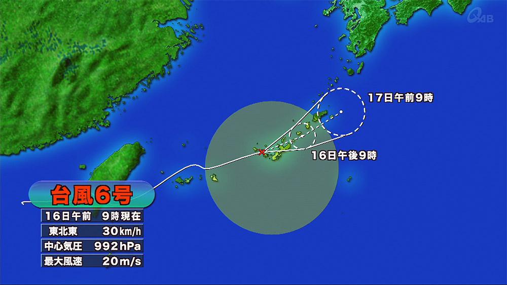 台風6号 本島北部夕方に最接近