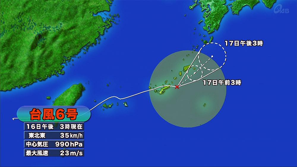 台風6号 本島地方から遠ざかる