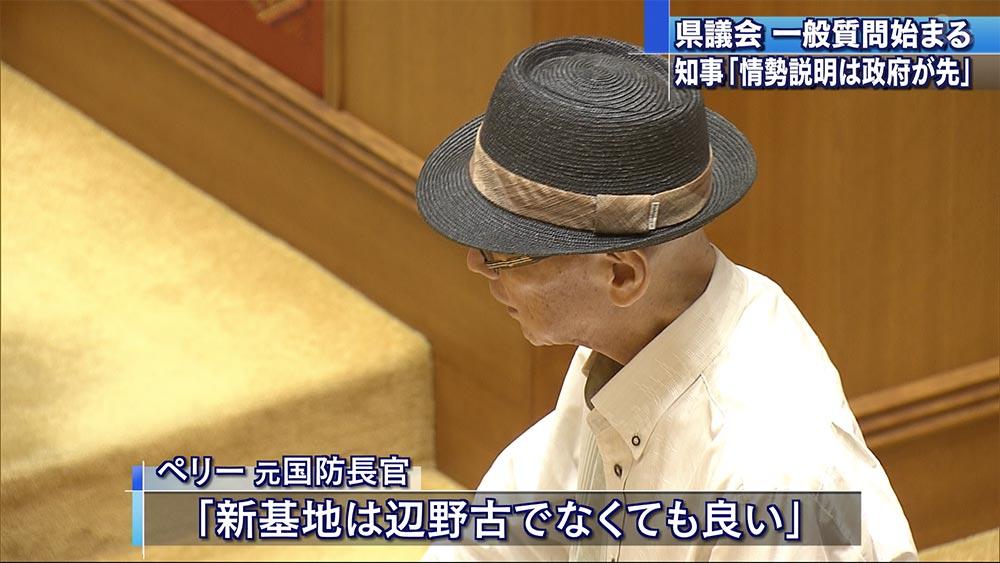 知事「アジア情勢は日本政府が先に説明すべき」