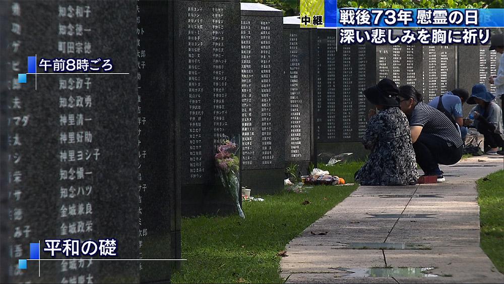 【中継】「慰霊の日」全戦没者追悼式典