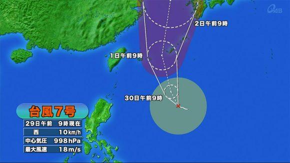 台風7号が発生