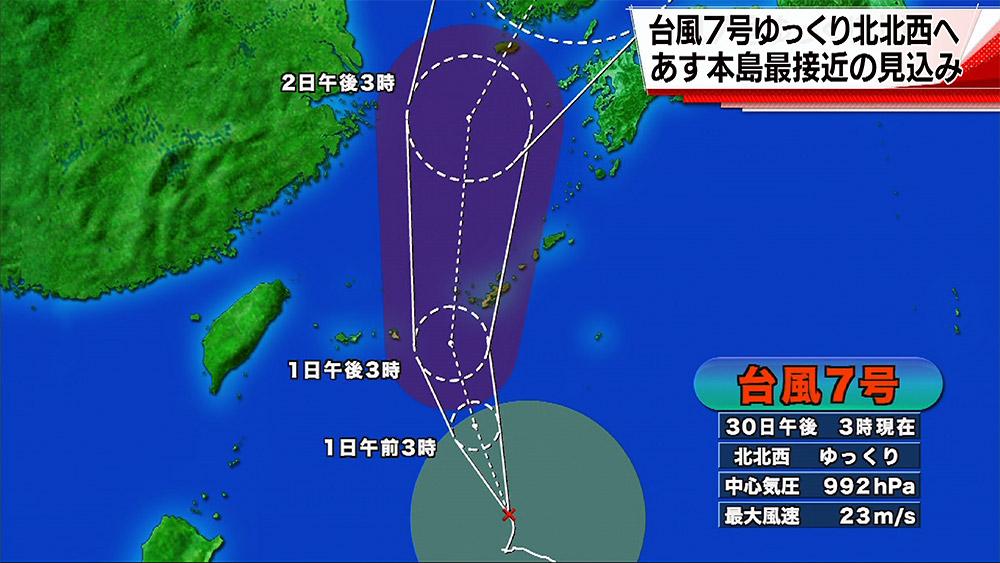 台風7号 発達しながら北北西へ
