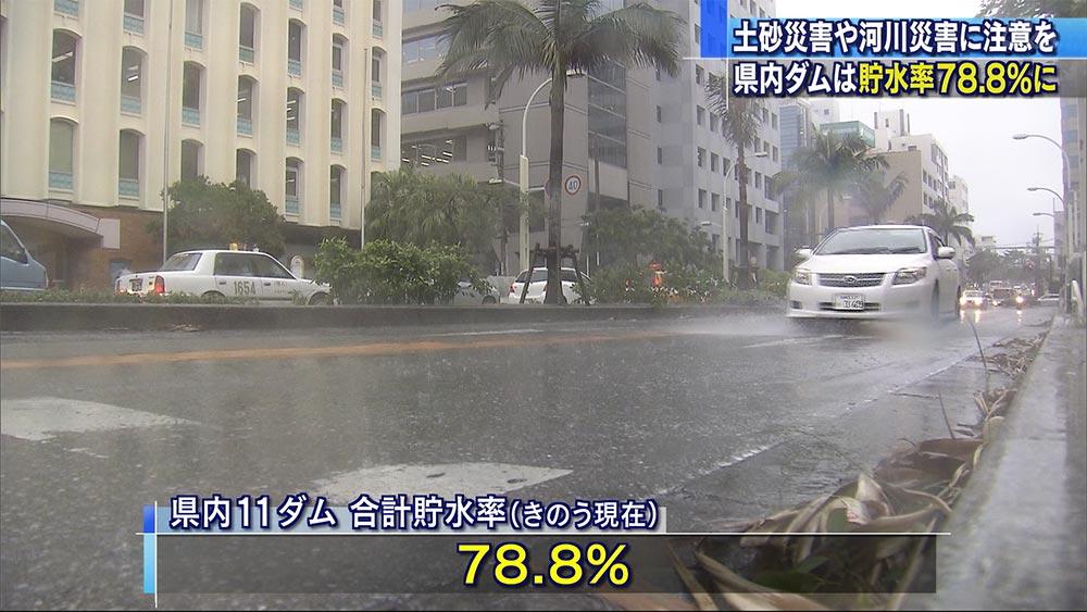 県内この後の天気
