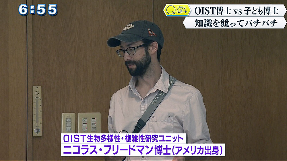 Qプラスリポート OIST本物鳥博士VS子ども博士