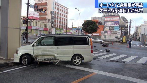 バイクと車の事故 バイクを運転する20代男性死亡