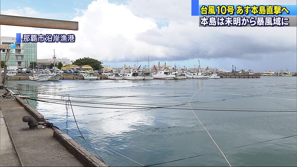 台風10号明日本島直撃へ