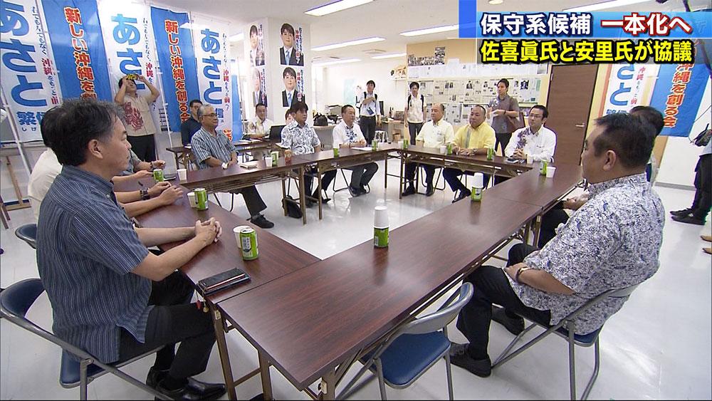 県知事選挙・保守 佐喜眞市長に一本化へ