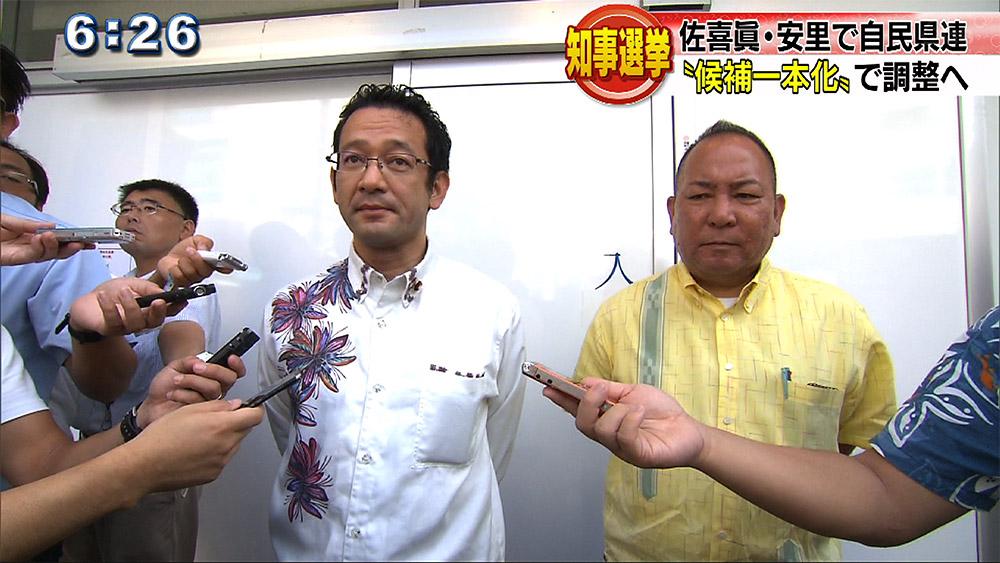 県知事選 佐喜眞市長に一本化へ調整
