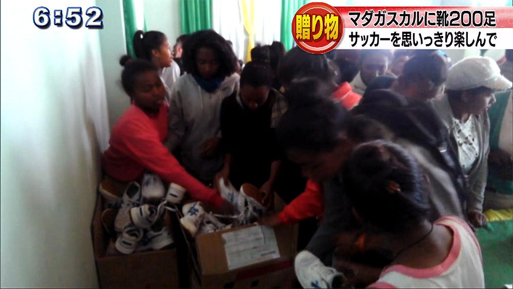 贈り物 マダガスカルに靴200足 届いた!