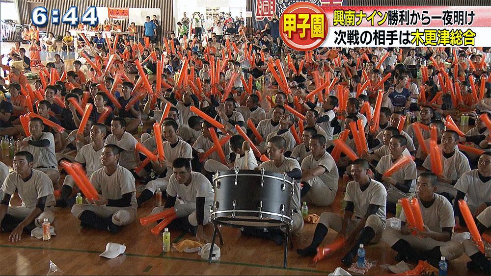 甲子園リポート 興南初戦勝利から一夜明け