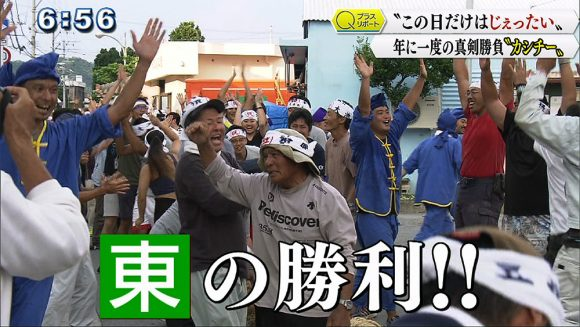 Qプラスリポート 渡嘉敷島の「カシチー」 真剣勝負の綱曳き