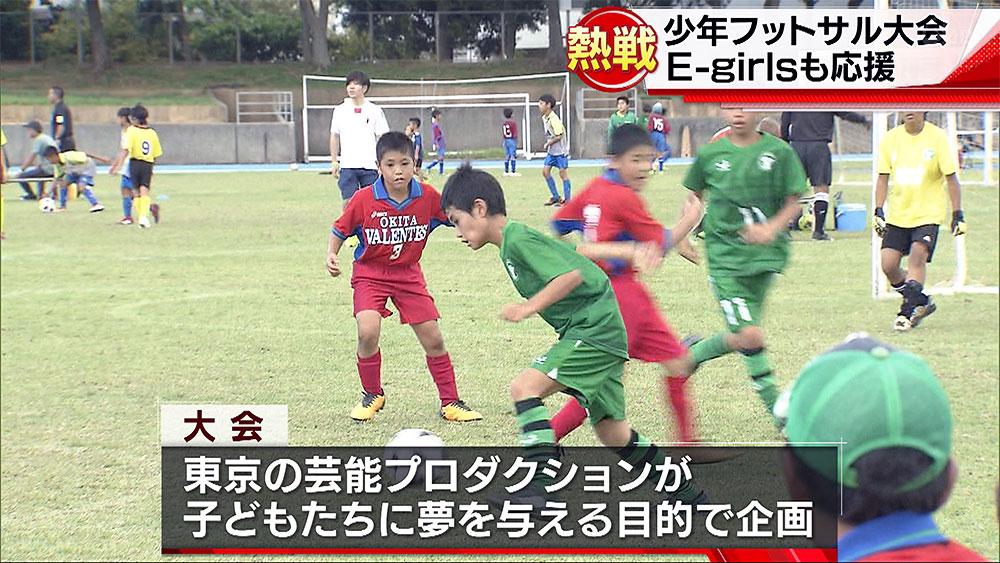 フットサル九州大会開催